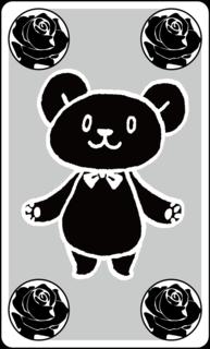 カードA表(バラクマ).png