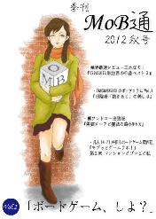 2012aki (1).png