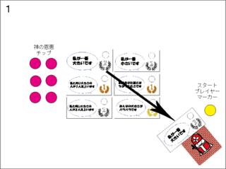 ドンクラーヴェ説明図1.png