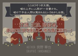 箱_身93x67x22-02.png