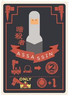 assasin63x88-01.png